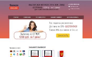 genum создание сайтов