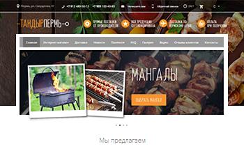 Сделать сайт самостоятельно бесплатно с доменом рф