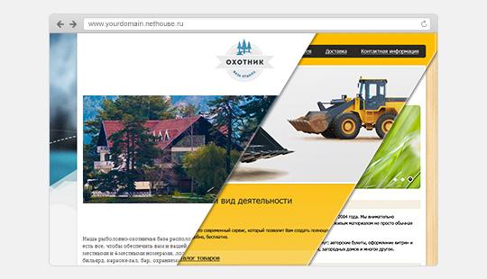 Создайте дизайн своего сайта