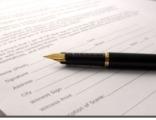 Подготовка пакета документов для подачи заявки на технологическое присоединение