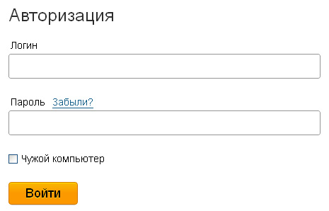 Авторизация на сайте Nethouse.ru