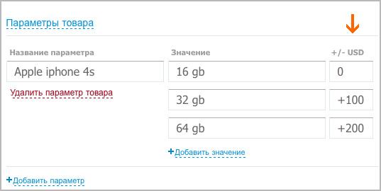 Выбор валюты, действующей на сайте