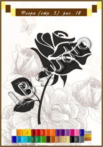 Роза № 18