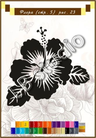 Цветы из набора № 20