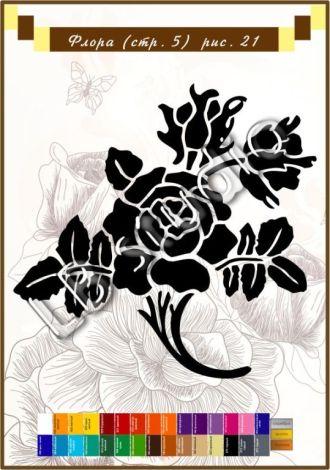 """""""Винтажная роза"""" № 21"""