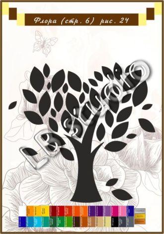 """""""Дерево"""" № 24"""