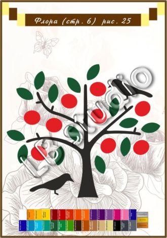 Дерево № 25