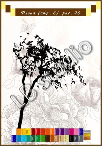 Дерево № 26