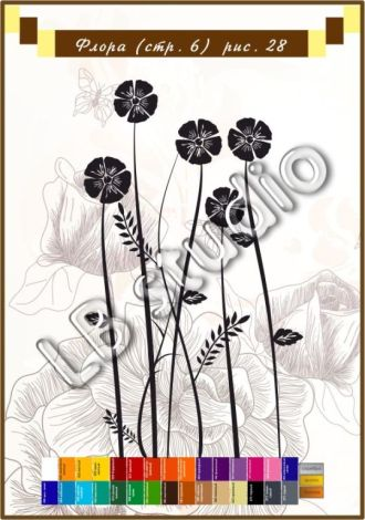 Полевые цветы № 28 (95 см * 164 см)