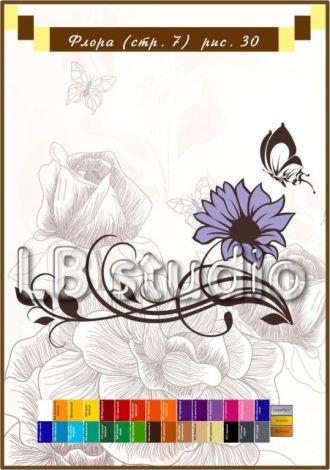 Цветочный орнамент № 30