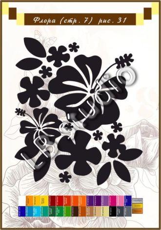 Набор цветов № 31