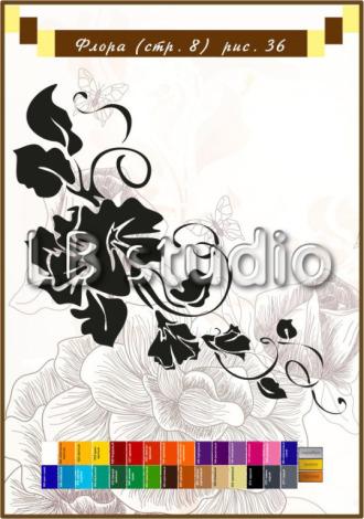 Цветочный орнамент № 36