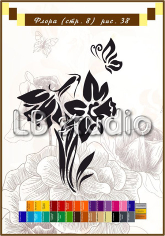 Цветы + бабочка № 38