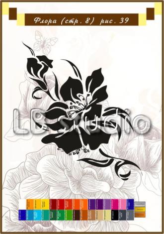 Цветочный орнамент № 39