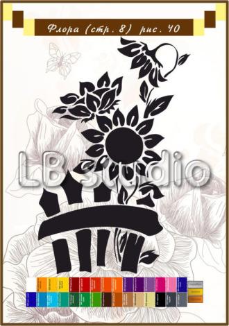 Цветочная композиция № 40
