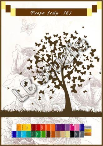 Дерево-бабочки