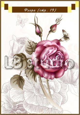 """""""Винтажная роза"""" стр. 19"""