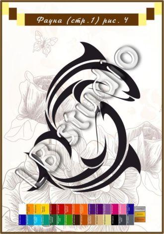 """""""Дельфинчики"""" № 4"""