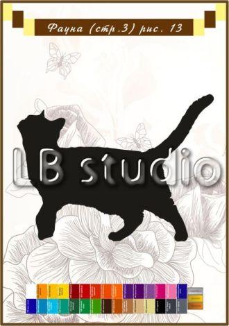 Кошка № 13