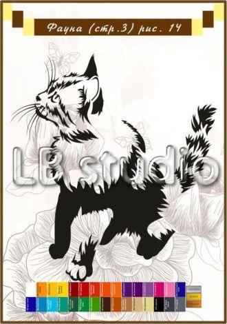 Кошка № 14