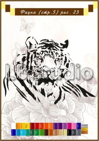 """""""Тигр"""" № 23"""