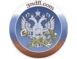 3-ндфл заполнить налоговую декларацию в Санкт-Петербурге