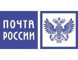 Отправить декларацию 3-НДФЛ и пакет документов почтой России