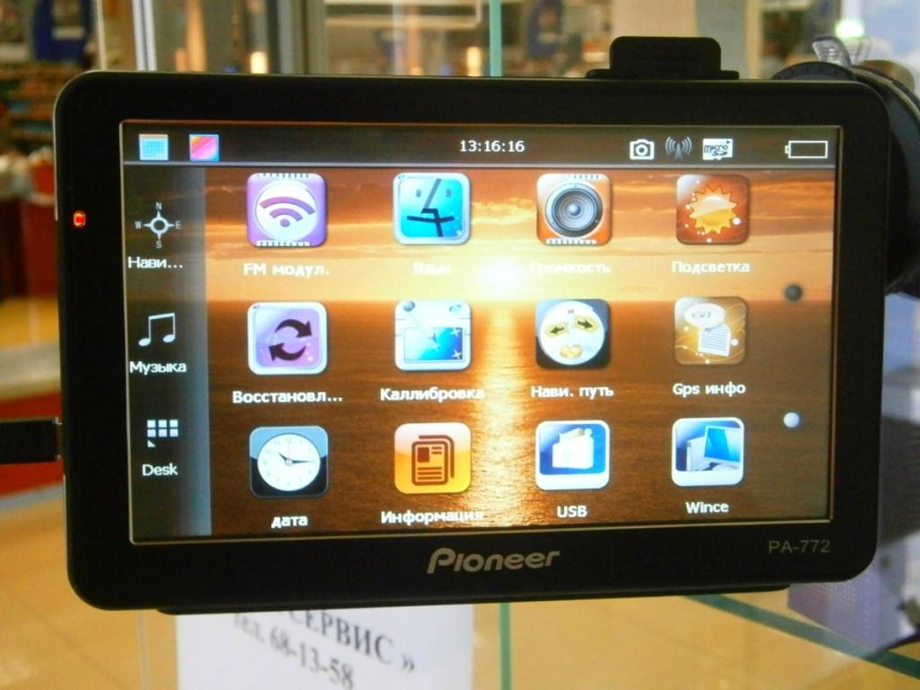 Навигатор с видеорегистратором pioneer pa 772 отзывы