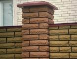 Герметик для бетона