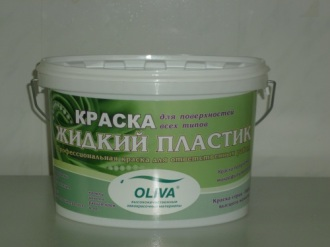 Краска Акрилит-101 Жидкий пластик