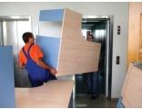 Офисный переезд. Погрузка выгрузка офисной мебели и оргтехники.