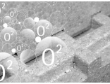 """Несъемная опалубка из пенополистирола марки NEOPOR """"BASF"""" - Необлок М 25"""