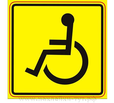 парковаться можно за знаком или после
