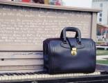 Ретро сумки