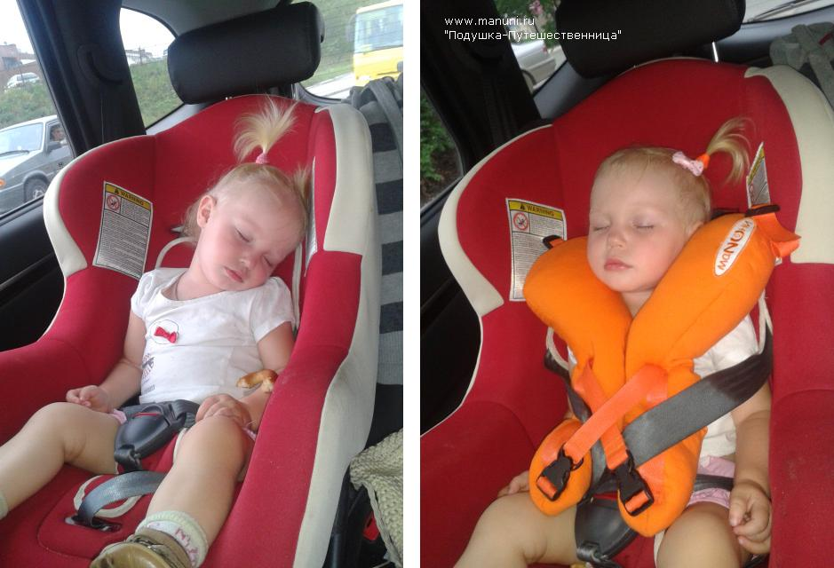 Подушка в машину ребенку своими руками 46