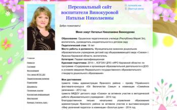 Сделать сайт про класс рекламное агенство Бийск