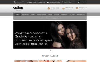 Создание интернет магазин автозапчастей, шаблон сайта автозапчастей 6e92df5eed1