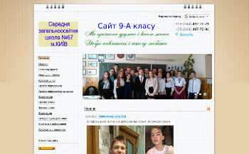 Сайт 5-a-klassh67.nethouse.ru