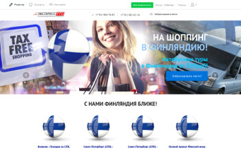 Сайт auto-tour.nethouse.ru