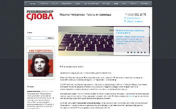 Создать сайт бесплатно и быстро с бесплатным хостингом видео хостинг пользователей