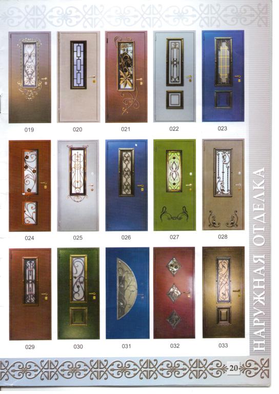 коломна металлические двери со стеклопакетом